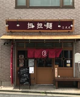 IMG_7881 - コピー.JPG
